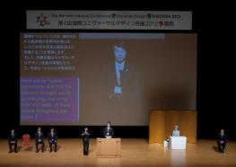 Photo of speakers on the stage at the International Conference for Universal Design, Fukuoka 2012